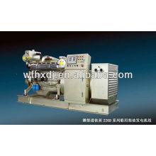 Prices marine generator with CCS