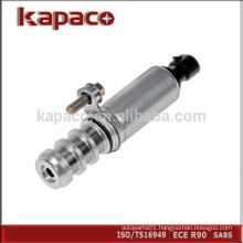 Auto parts car oil control valve 12628347 12646783 12578517 12655420 for GM BUICK