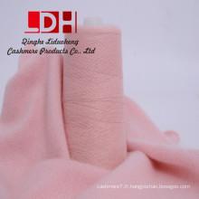 Laine à tricoter à la main bébé vêtements Erdos tissage personnaliser couleurs pull écharpes gants Worsted Cashmere Yarn