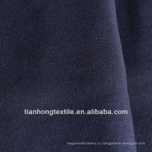T/C сатин спандекс окрашенная ткань