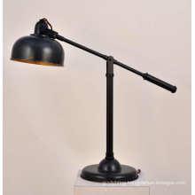 Black Iron Table Lamp (TT1304-1ABG)