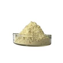 Hot Sale Cas 55947-46-1 Phosphatidylserine