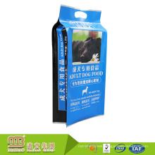 Custom Printing Heat Seal Side Gusset Quad Seal Package Laminated Dog Food Bag