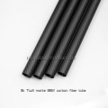 Carbon Fiber Boom for RC Helicopter