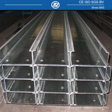 Preços do Purlin do metal C da espessura de 1.5-3.0mm