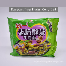 China laotan pickled instant noodles retail wholesale, contact customer service for price consultation