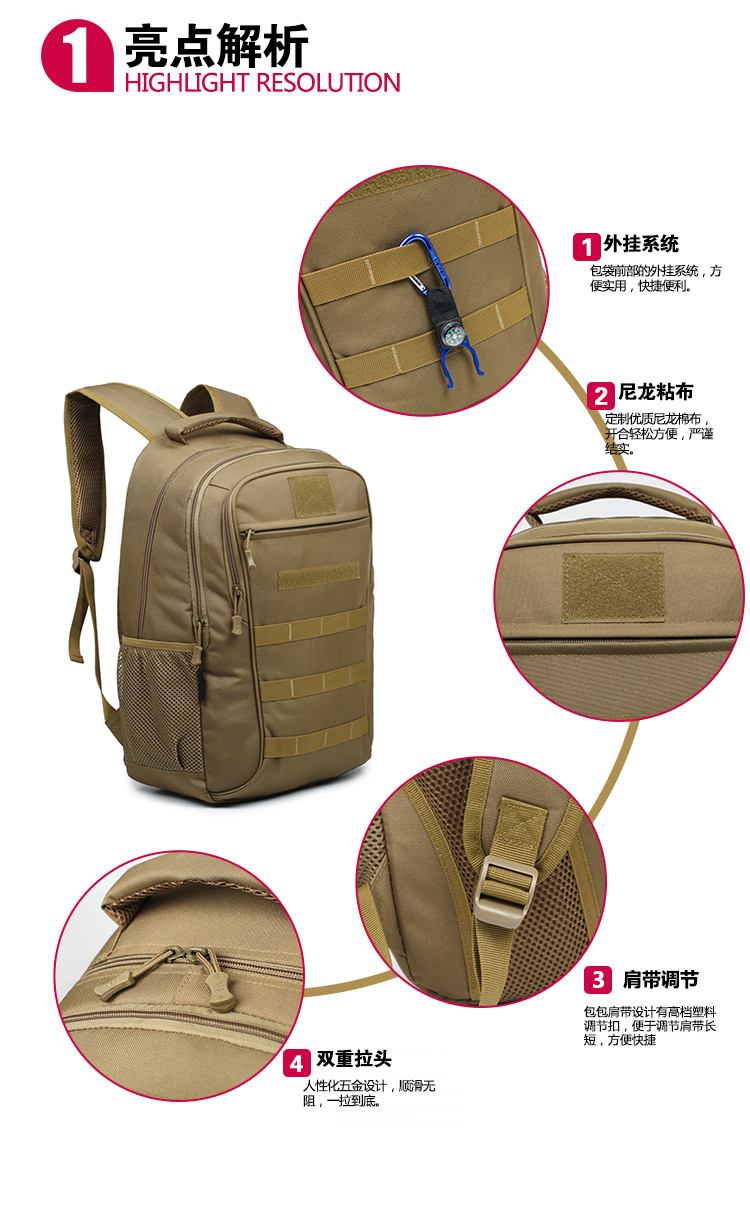 Custom Outdoor Rucksack Backpack
