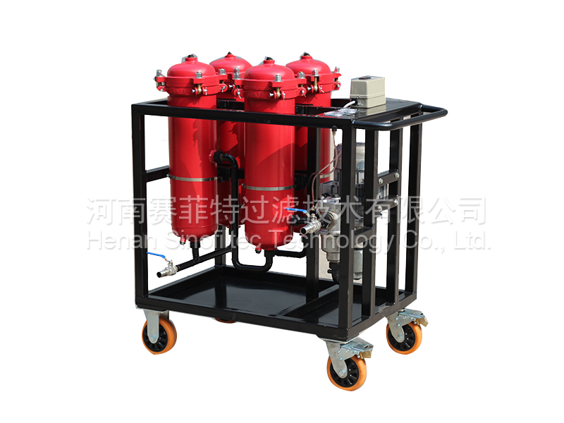 LYC-S Type Movable Hydraulic Oil Filter (2)
