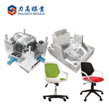 Top Fashionable High Quality Plastic Eu Standard Office Chair Parts Mould