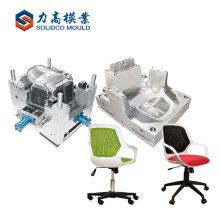 A cadeira padrão do escritório do Eu da alta qualidade na moda superior parte o molde