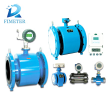 high quality electromagnetic water flow meter