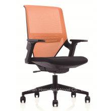 Chaise de bureau à maillage pivotant à bureau réglable en hauteur réglable (HF-CH169B)