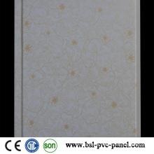 25cm Flat Laminated PVC Wall Panel