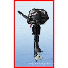 Gasoline Engine/ Sail Outboard Motor/ 4-Stroke Outboard Motor (F5BMS)
