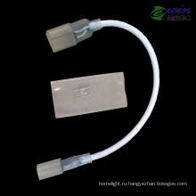 Светодиодный Неон Расширенный кабель для одного цвета или RGB