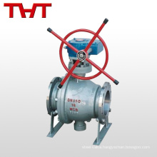 electric operated ash-unloading ball valve parts