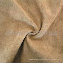 Ткань из искусственной замши для обивки дома
