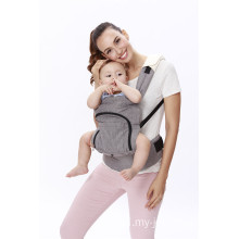 Perfect Classic Baby Wraps Carrier