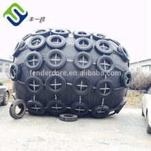 Dock Boat Marine Pneumatic Rubber Fender Made in China