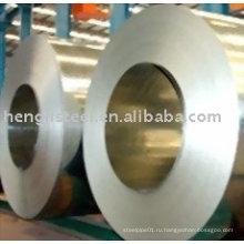 Алюминиевые стальные катушки