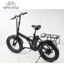 Bicicleta plegable barata del neumático del ft de la bici 2017 de la bicicleta electrónica