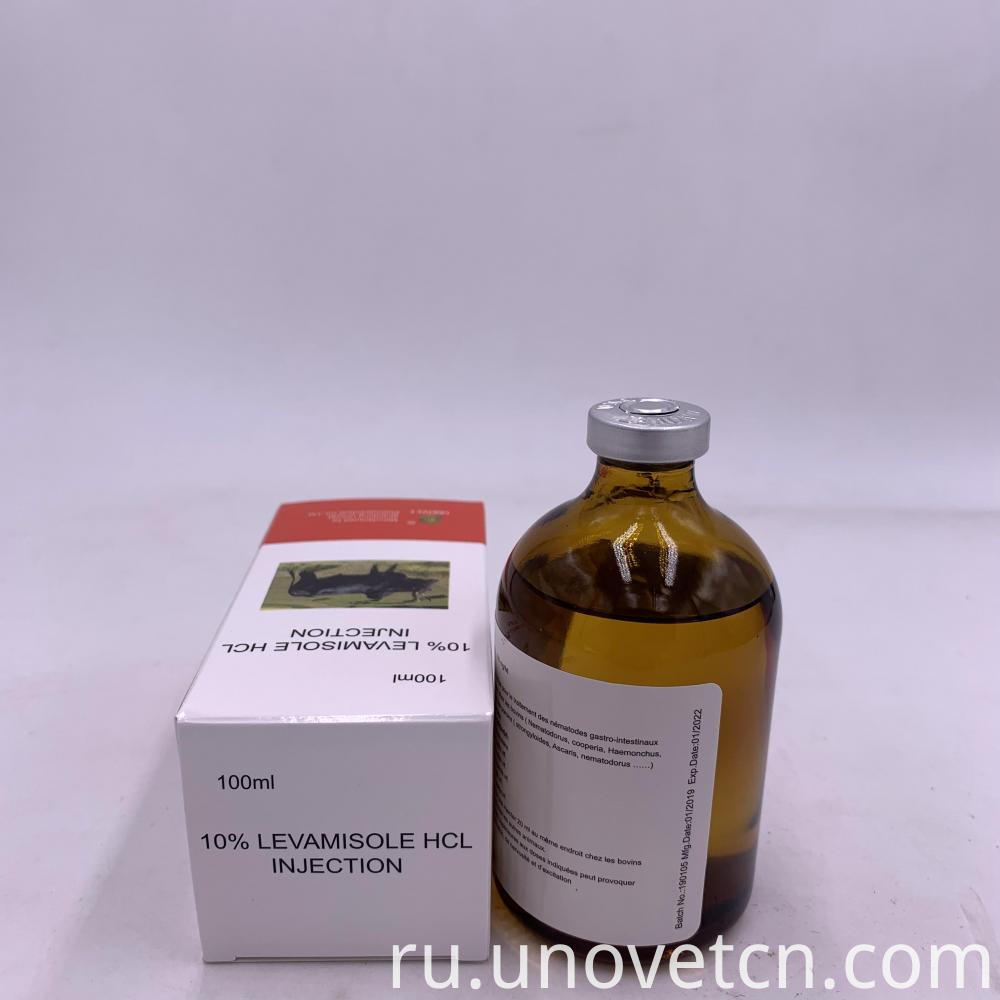 10% 100ml Levamisole Oral Solution