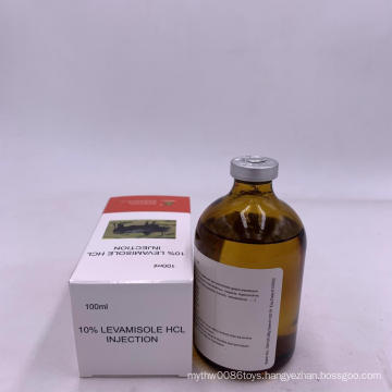 100ml Levamisole Oral Solution for Animals Use
