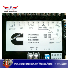Генератор регулятор оборотов двигателя CUMMINS 4914090