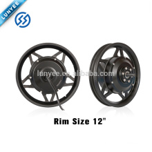 12 inch Gear Hub Motor For Tricycle Design For Old disable People