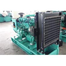 50kw/62.5kVA Chinese Famous Brand Yuchai Dieseil Generator Set