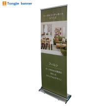 Carrinho de exposição Roll Up Banner Vertical Poster Board Stands
