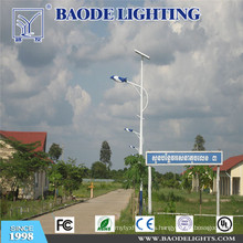 Luz de calle solar de la turbina de viento de 7m poste 70W LED (BDTYN770-w)
