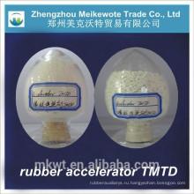 ускоритель TMTD резиновые для резиновой промышленности