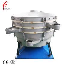 Séparateur de vibrateur à faible coût d'exploitation et d'entretien