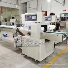 kn95 mask wrap flow machine face mask disposable pack biscuits soap wrapping machine