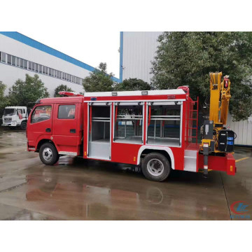 Emergence Vehicles Electric Fire Truck รถดับเพลิง