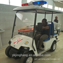 electric hospital mobile cart for Sale