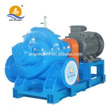 Shijiazhuang aquarium water pump