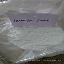 Нолвадекс Оральный Дианабол порошок Цитрата tamoxifen Анти-эстрогена CAS54965-24-1