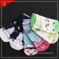 Animal Pattern Kid Cheap Sock