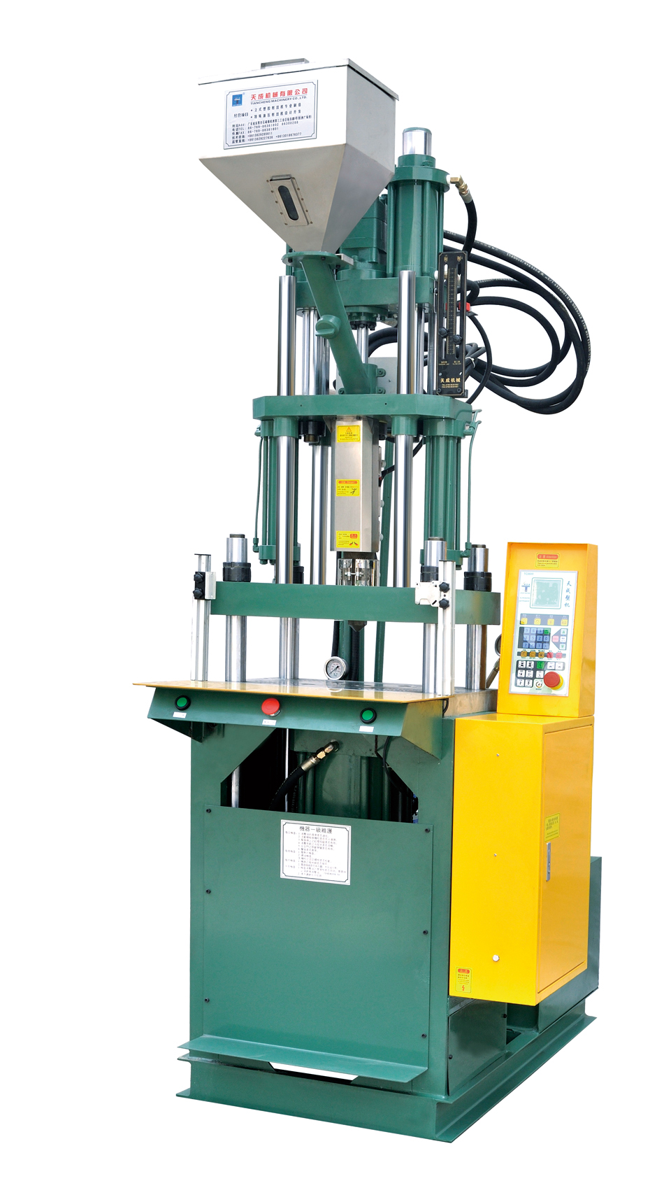 Vertical Plastic Mold Injection Molding Machine