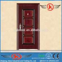 JK-S9209 portes d'entrée de bâtiment en acier sécurisé à vendre