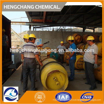 anhydrous ammonia ice compress NH3