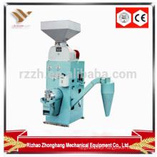 Engenheiros disponíveis para o serviço de máquinas no exterior após as vendas fornecem Combinado de moagem de arroz e Paddy Crusher Machine