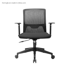 Cheap Office Chair for Wholesale Market
