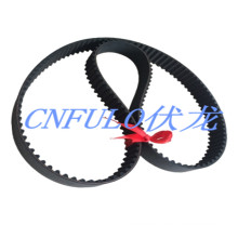 Automotive Timing Belt for Japanese and Korean Cars, Warranty 100000km