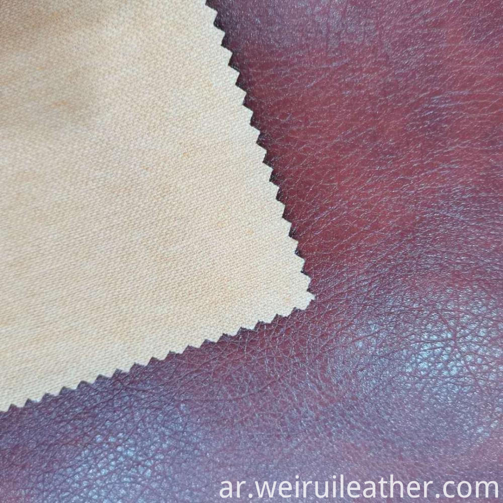 Good Wear Proof Pu Leather