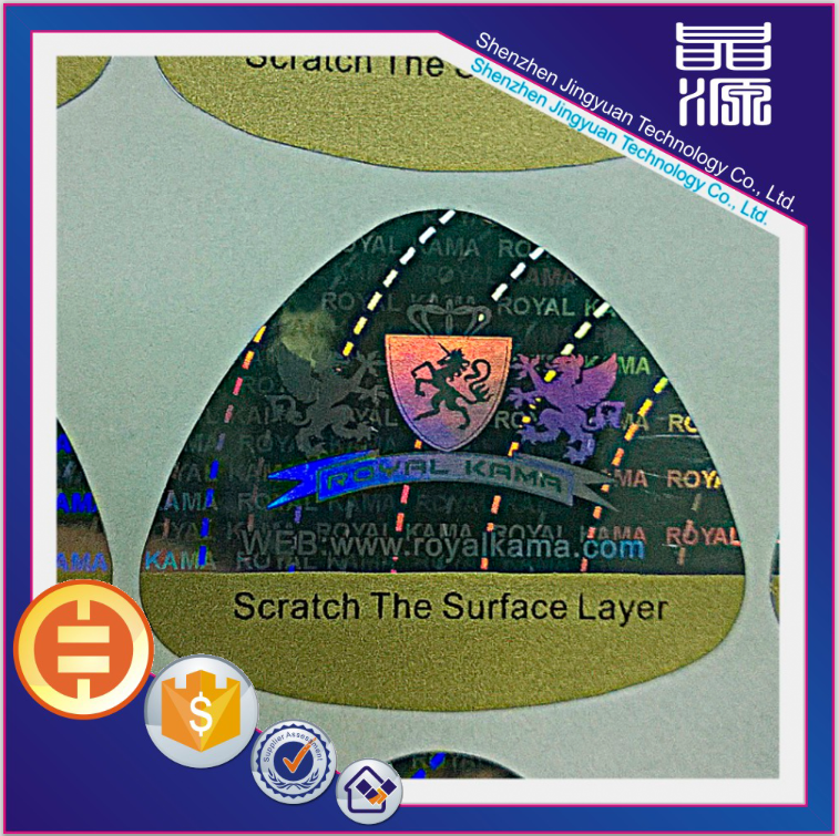 Custom security sticker anti counterfeit hologram label