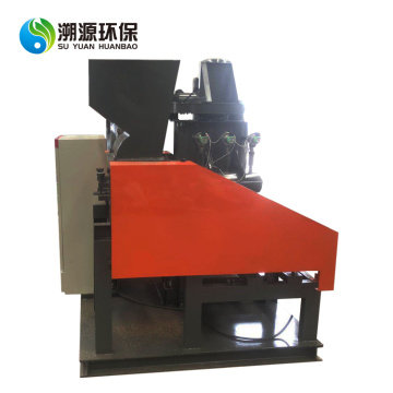 Discount Price Copper Wire Recycling Machine