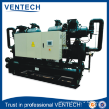 Screw Water-to-Water Chiller